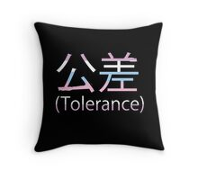 Tolerance(of being an intersexual) Throw Pillow