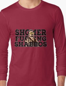 Shomer Shabbos- the big lebowski Long Sleeve T-Shirt