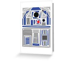 R2Deco Greeting Card
