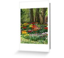 Joyful Living Greeting Card