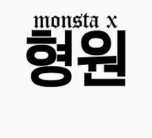 Monsta X Hyungwon Name/Logo Unisex T-Shirt