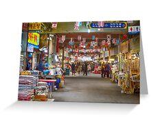Colorful Korean Marketplace Greeting Card