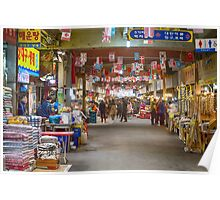 Colorful Korean Marketplace Poster