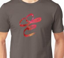 E Artistic II Unisex T-Shirt