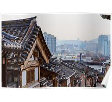 Seoul Korea Old and New Poster