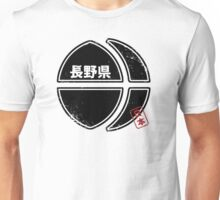 NAGANO Japanese Prefecture Design Unisex T-Shirt