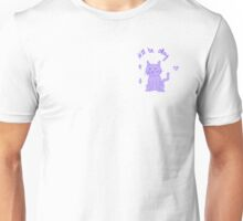 Motivational Cat Unisex T-Shirt