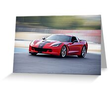 2015 Corvette Z51 Coupe Greeting Card