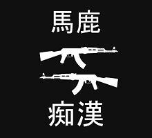 AK Japan Unisex T-Shirt
