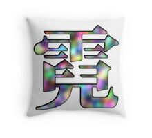 Rainbow Bold Gei Throw Pillow