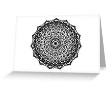 INVersE PRoJEct Greeting Card