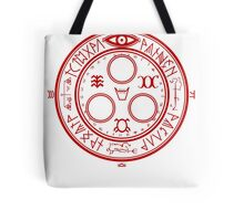 Silent Hill - Emblem (The Halo of the Sun) Tote Bag