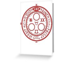 Silent Hill - Emblem (The Halo of the Sun) Greeting Card