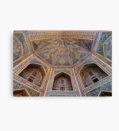 Central Asian Decorated Building Canvas Print