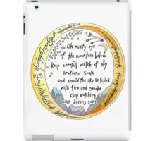 lOTR The Ring, quote, My precious iPad Case/Skin