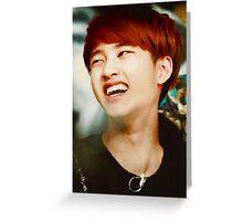 Kyungsoo Laugh Greeting Card