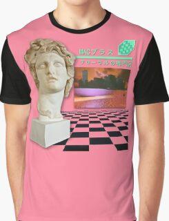 Macintosh Plus - Floral Shoppe Graphic T-Shirt