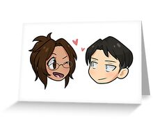 Levi x Hanji chibi heads Greeting Card