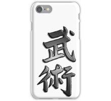 Martial Way iPhone Case/Skin
