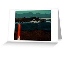 Lookout Greeting Card