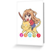 Toradora <3 Greeting Card