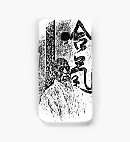 the master v.1  Samsung Galaxy Case/Skin