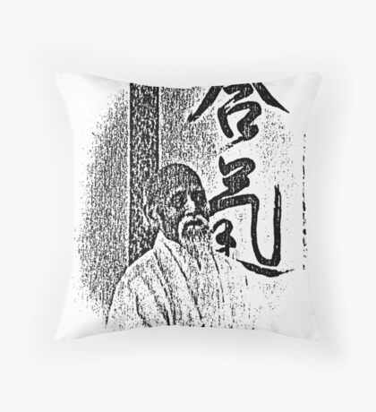 the master v.1  Throw Pillow