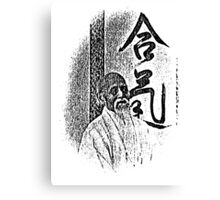 the master v.1  Canvas Print