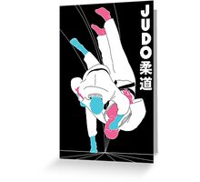 JUDO - UCHIMATA Greeting Card