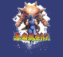 Ninja Gaiden Unisex T-Shirt