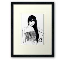 Park Bom blue Framed Print