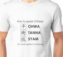 Funny Phrase Shows How To Speak Chinese Unisex T-Shirt