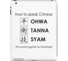 Funny Phrase Shows How To Speak Chinese iPad Case/Skin