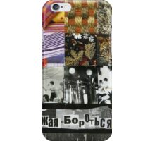 continue to fight iPhone Case/Skin