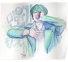 min yoongi, genius Poster