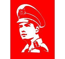 Vietnamese Police Photographic Print
