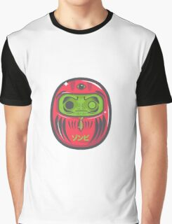 Daruma Doll Zombie Graphic T-Shirt
