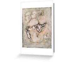 Abstract Form #11 Greeting Card