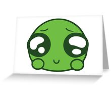 Cute Green Blob Greeting Card