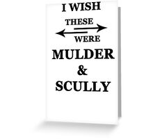 I wish these were Mulder and Scully Greeting Card