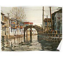 China waterway Poster
