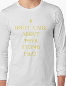 I don't care about your stupid frat - yellow Long Sleeve T-Shirt