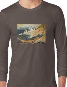 'Ocean Landscape 2' by Katsushika Hokusai (Reproduction) Long Sleeve T-Shirt