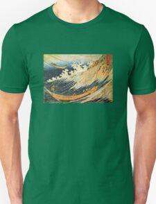 'Ocean Landscape 2' by Katsushika Hokusai (Reproduction) Unisex T-Shirt