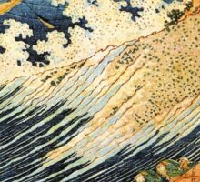 'Ocean Landscape 2' by Katsushika Hokusai (Reproduction) Sticker