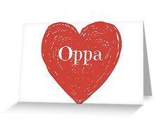 Oppa Heart Greeting Card