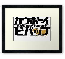 EIN & ED Cowboy bebop  Framed Print