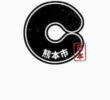 KUMAMOTO CITY Japanese Municipality Design Unisex T-Shirt