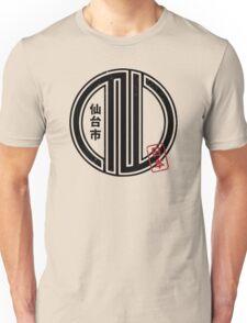 SENDAI CITY Japanese Municipality Design T-Shirt