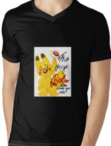 "Pokémon - Pikachu ""The very best like no one ever was"" cute design Mens V-Neck T-Shirt"